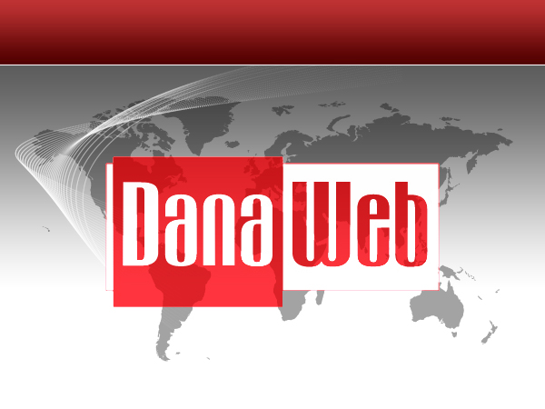 dwtest4.dk is hosted by DanaWeb A/S